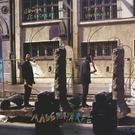 Schickert, Gunter & Unsicker, Peter - Mauerharfe LP+CD