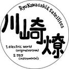 "Kawasaki, Ryo & Satellites - Electric World 12"""