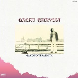 Terashita, Makoto - Great Harvest LP