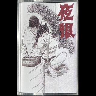 Night Wolf - Jigoku No Onna CS
