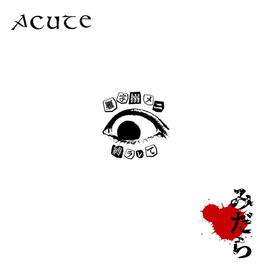 "Desolate Records Acute - みだら 12"""