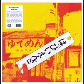 Happy End - S/T LP