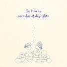 Black Editions Go Hirano - Corridor Of Daylights LP