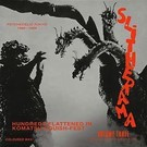 Bamboo V/A - Slitherama Volume 3: Psychedelic Tokyo 1966-1969 LP