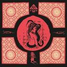 "Wharf Cat The Ukiah Drag - The Crypt Cruiser 12"" EP"
