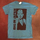 Keychains & Snowstorms T-Shirt Company Big In Japan T-Shirt Medium