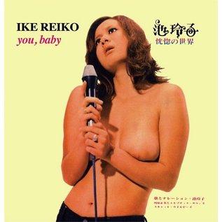 Bamboo Reiko, Ike – You, Baby LP+CD RSD17