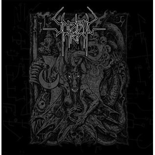 """Iron Pegasus Records Sadistic Intent / Pentacle – Invocations Of The Death-Ridden 12"""""""