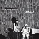 Kondi Band - Salone 2xLP