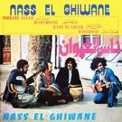 Nass El Ghiwane - Nass El Ghiwane LP
