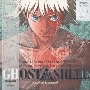 "Kawai, Kenji - Ghost In The Shell OST LP+7"""