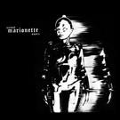 Bitter Lake Recordings Dendo Marionette - 傀儡電伝 LP