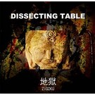Nihilist Dissecting Table - Zigoku LP