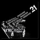 Dark Entries Trisomie 21 - Le Repos Des Enfants Heureux LP