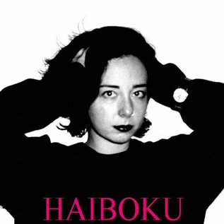 Rock SVB Discos Haiboku - S/T EP