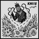 """Khiis - Saboor 7"""""""