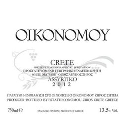 "Greek Wine Economou ""Oikonomoy"" Crete Assyrtiko 2013 750ml"