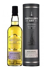 Scotch Distiller's Art Laphroaig 15 Year Single Cask 610 bottles produced 750ml