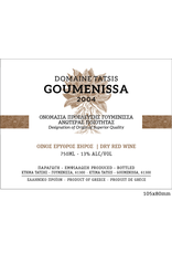 Greek Wine Domaine Tatsis Goumenissa 2004 750ml