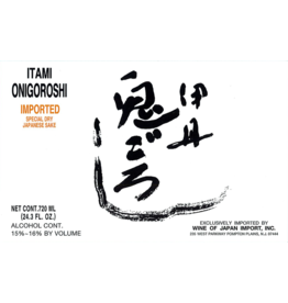 Sake Itami Onigoroshi Junmai Sake 720ml