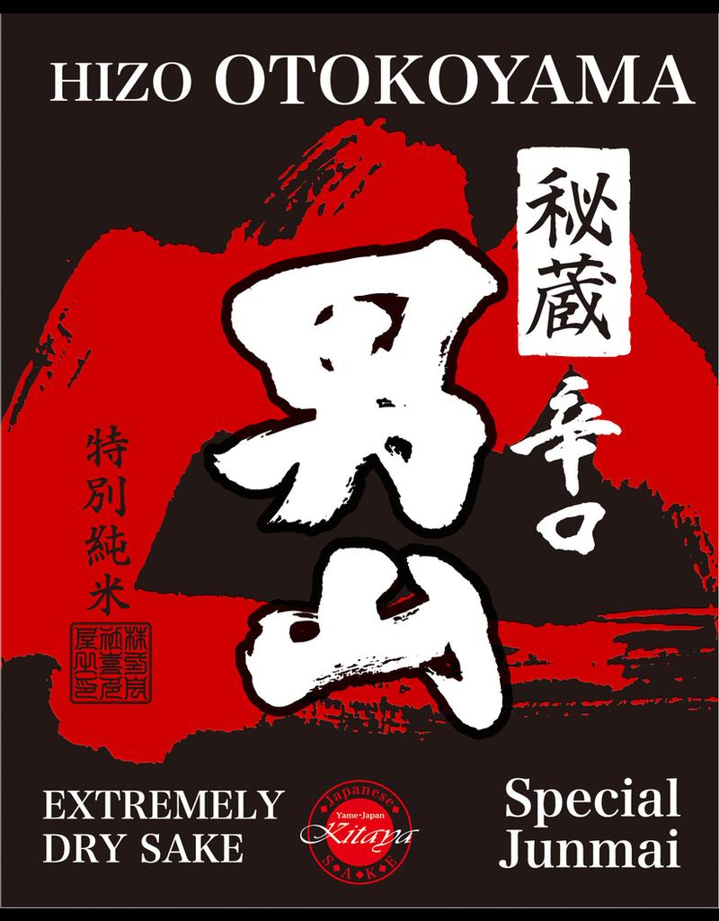Hizo Otokoyama Special Junmai Extremely Dry Sake 720ml