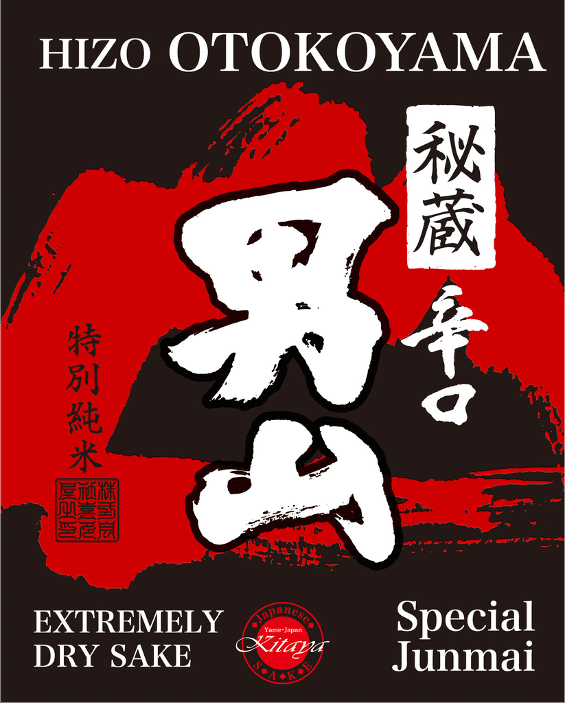 Sake Hizo Otokoyama Special Junmai Extremely Dry Sake 720ml