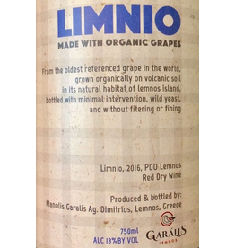 Greek Wine Garalis Lemnos Limnio 2017 750ml