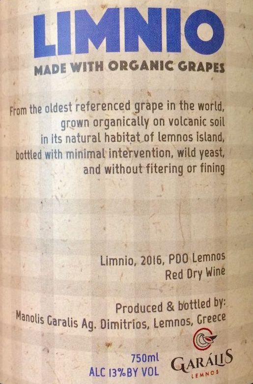 Greek Wine Garalis Lemnos Limnio 2017 750ml