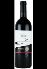 "Middle East Wine Cremisan Wine Estate ""Star of Bethlehem"" Baladi West Bank 2015 750ml"