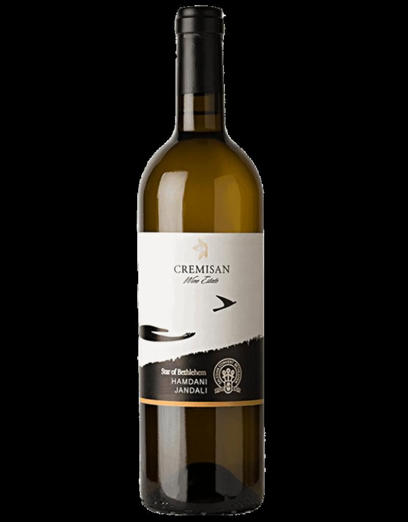"Cremisan Wine Estate ""Star of Bethlehem"" Dry White Wine West Bank 2017 750ml"