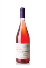 """Sparkling Wine Podere Cipolla Denny Bini """"Rosa dei Venti"""" Lambrusco dell' Emilia 2016 750ml"""