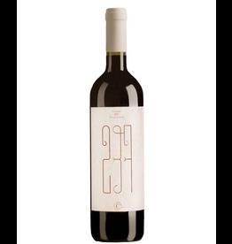 "Italian Wine Castrum Morisci ""237"" Sangiovese Piceno 2017 750ml"