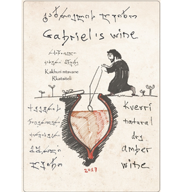 Asian Wine Gabriel's Wine Rkatsiteli/Mtsvane Amber Wine Kakheti Georgia 2017 750ml
