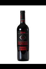 """Luretta """"Come la Pantera e i lupi nella sera"""" Rosso dell'emilia 2016 750ml"""