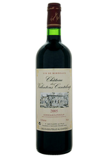 French Wine Chateau Valentons des Canteloupe Bordeaux Superieur 2015 750ml