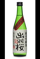 """Dewazakura Namagenshu Green Ridge """"Primal Strength"""" Sake 720ml"""