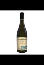 Italian Wine Patria Grillo Sicily 208 750ml