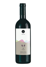 """Italian Wine Orlando Abrigo """"Valmaggiore"""" Nebbiolo d'Alba 2014 750ml"""