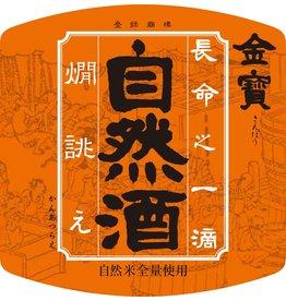 Kinpou Shineshu Kanatsurae Junmai Yamahai Sake 720ml