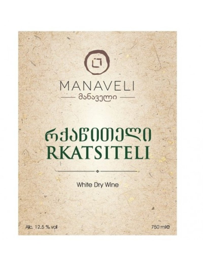 Manaveli Rkatsiteli White Dry Wine Georgia 2015 750ml