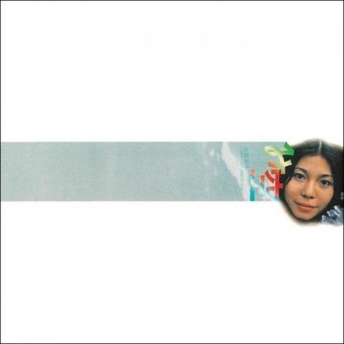 Sachiko Kanenobu - Misora LP