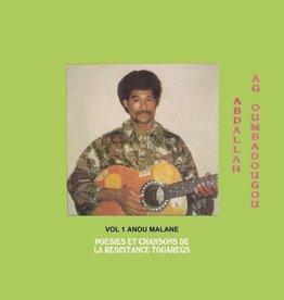 Abdallah Oumbadougou - Anou Malane LP