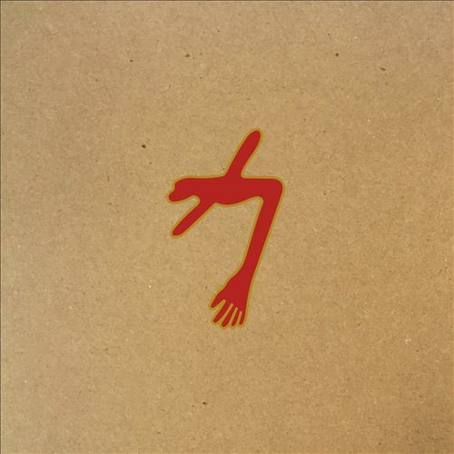 Swans - The Glowing Man 3LP