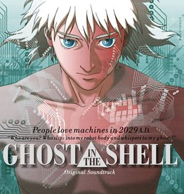 Kenji Kawai - Ghost In The Shell OST LP