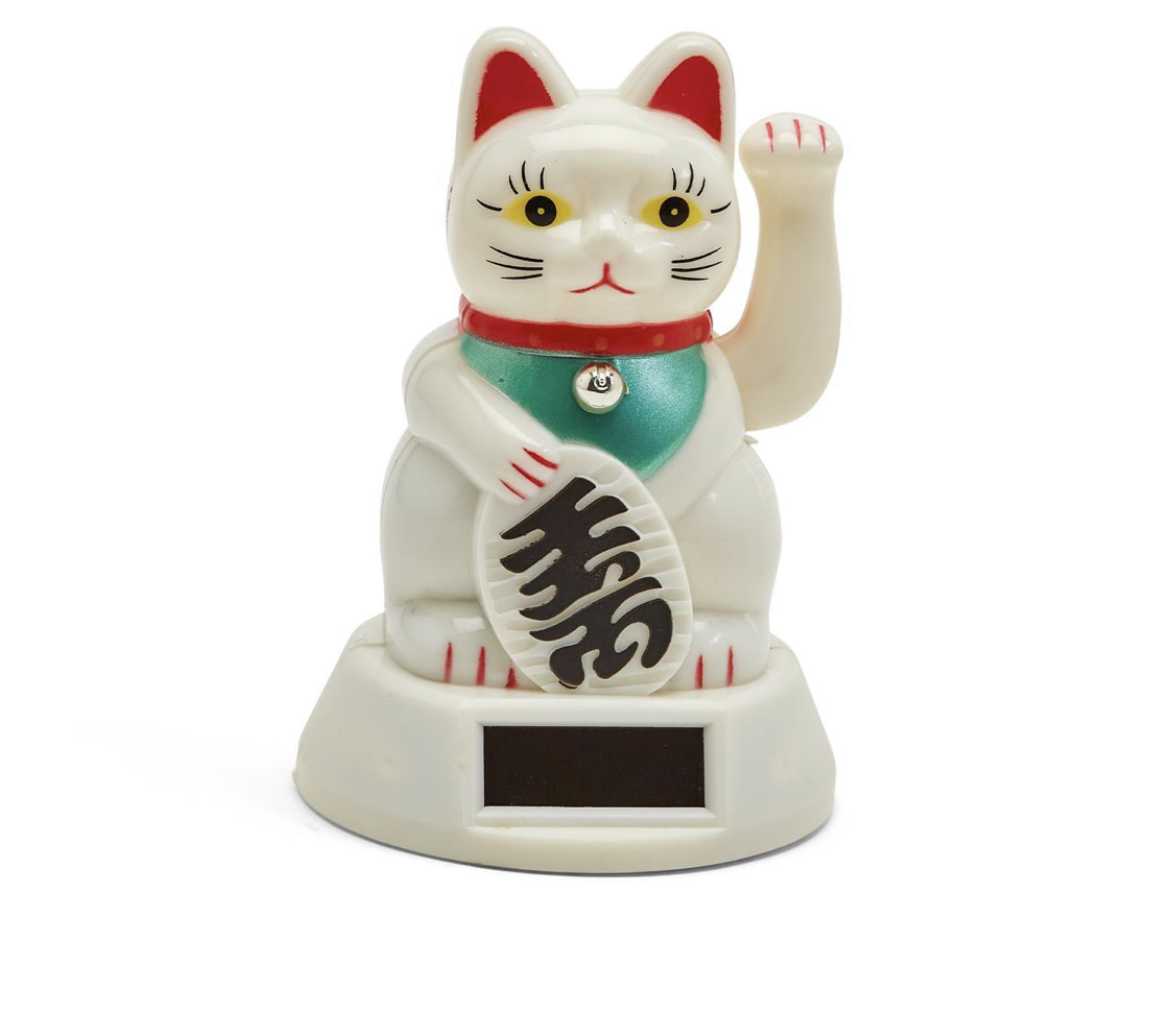 Twos Co Solar Powered Waving Lucky Cat