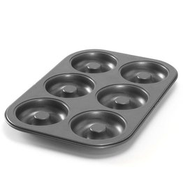 Nordic Ware Donut Pan (Shoptiques)