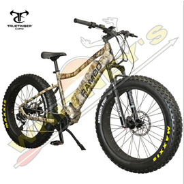 Alliance/Rambo Bikes Rambo Bike 1000XPC Viper Camo Xtreme Performance Front Suspension