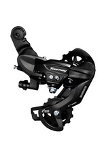 Shimano REAR DERAILLEUR, RD-TY300, TOURNEY, 6/7-SPEED, W/RIVETED