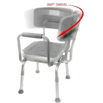 SWIVEL SHOWER CHAIR 2.0  WEIGHT LIMIT 300IBS