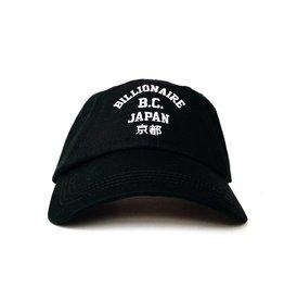 BBC BBC Japan Road Hat Black